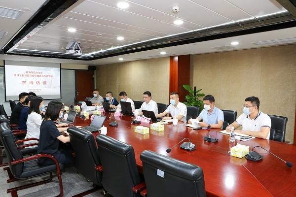 深圳市住房和建设局高泉副局长出席建设工程消防行政审批业务办理答疑主题在线访谈活动
